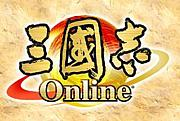 三国志オンライン  黄河