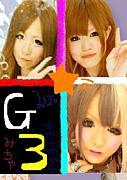 気になるあの娘ゎ【G☆3】
