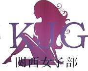 関西ママ友組合@KJG