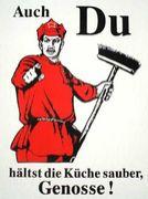 困った!ドイツ語!