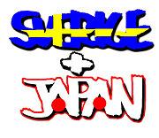 中部日本スウェーデン協会