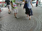 裸足で街を歩く