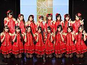 SKE48観覧車の会