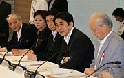 中央大学・柳井ゼミOB・OGの集い