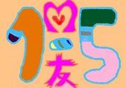 1−5(♀´∀`松)〜2003