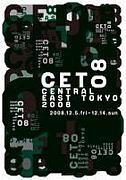 CET08