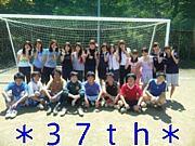 WCK☆37代