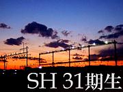 *栄東31期生*