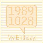 1989年10月28日生まれ
