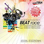 【BEAT race-ビートレース-】