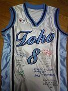 中バス2001