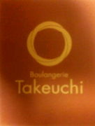 Boulangerie Takeuchi