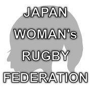 日本女子ラグビー(JWRF)