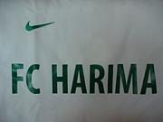 FC HARIMA