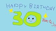 1981年8月14日生まれ