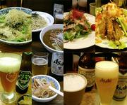 夏麺探検隊