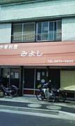63年度三芳村生まれ、全員集合!!