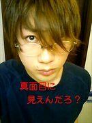 ☆スマートエモ☆