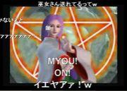 ニコニコ動画[陰陽師 PV]