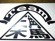 Team  三角木馬
