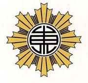 東町小(昭和55年〜56年生まれ)