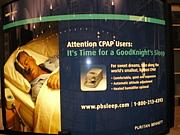 CPAPを愛用する会