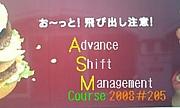 ASMin大阪 08'05'07-09