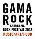 GAMA ROCK FES