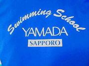 札幌山田SS★YAMADA