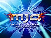 MJ4 東海&北陸プレイヤー