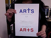九州宣伝会議ARTS2期生