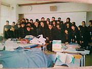 米東103期・ω・生命科学科だお!