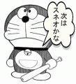 経祭 「釣り局」