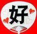 ★2007日本青年交流代表団5班★