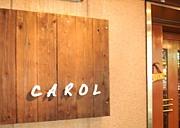 I LOVE CAROL