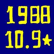 1988年10月9日生まれ