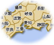 東海走り屋.net