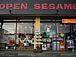 オープンセサミ雑貨屋暮らし