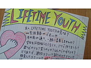 LIFETIME YOUTH 『生涯青春』