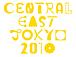 CET ( Central East Tokyo )