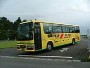 都市間高速バス「伊賀ライナー」