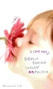 2009年4月生まれベビ☆in山口