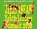 J-ASEAN YLS2010 実行委員会