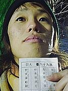 吉田くんのコミュニティ