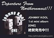 Johnny Kool