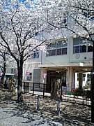 横浜市立南台小学校(仮)