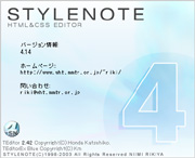 STYLE NOTE