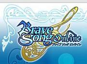 BraveSongOnline(非公式)