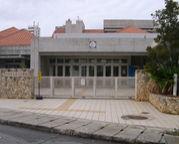 沖縄市立室川小学校