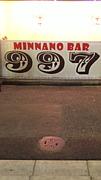 ★〜Minnano Bar 997〜★
